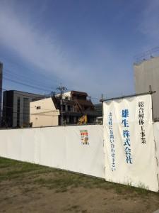 登戸駅前区画整理事業工事
